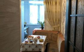 4-комнатная квартира, 84 м², 4/5 этаж, Аса 16 за 17 млн 〒 в Таразе