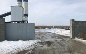 Бетонный завод за 181.8 млн 〒 в Алматинской обл., Карасай