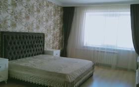 4-комнатная квартира, 140 м², 4/5 этаж, мкр. Батыс-2, проспект Тауелиздик 2 — Молдагуловой за 36 млн 〒 в Актобе, мкр. Батыс-2