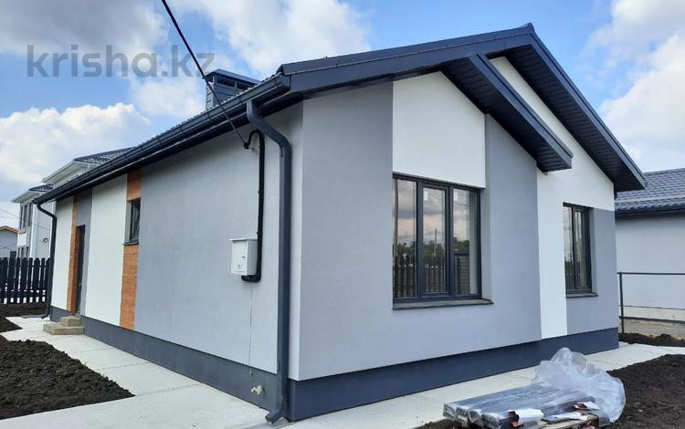 3-комнатный дом, 85 м², 4 сот., Карла Гусника за 3.4 млн 〒 в Краснодаре