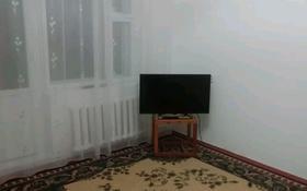3-комнатная квартира, 68 м², 3/5 этаж помесячно, 4 мкр 1 за 130 000 〒 в Аксае