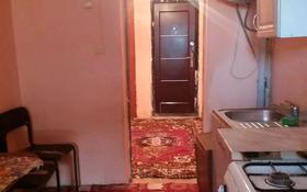 2-комнатная квартира, 48 м², 1/2 этаж помесячно, мкр Атырау 2 — Тайманова за 65 000 〒