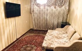 1-комнатная квартира, 55 м², 3/5 этаж посуточно, 3 мкр 5 за 5 000 〒 в Капчагае