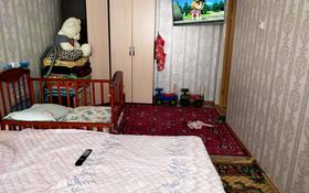 2-комнатная квартира, 51.7 м², 5/5 этаж, Автогород Юбилейный 42 — Гастелло за 11 млн 〒 в Кокшетау