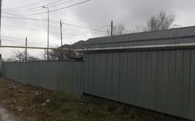 Участок 8 соток, мкр Акжар, Белжайлау 19 за ~ 16.7 млн 〒 в Алматы, Наурызбайский р-н