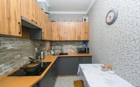 2-комнатная квартира, 57 м², 1/19 этаж, Кенесары 70 за 19.5 млн 〒 в Нур-Султане (Астана)