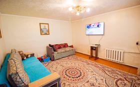 3-комнатный дом, 52 м², 8 сот., Дарабоз ана 48 за 11 млн 〒 в Талдыкоргане