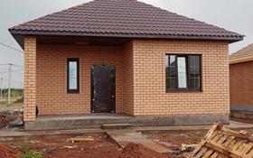 5-комнатный дом, 71 м², 3 сот., Коммунальная за ~ 20.1 млн 〒 в Оренбурге