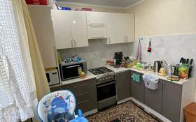 3-комнатная квартира, 75 м², 1/4 этаж, улица Искака Ибраева за 16.8 млн 〒 в Петропавловске