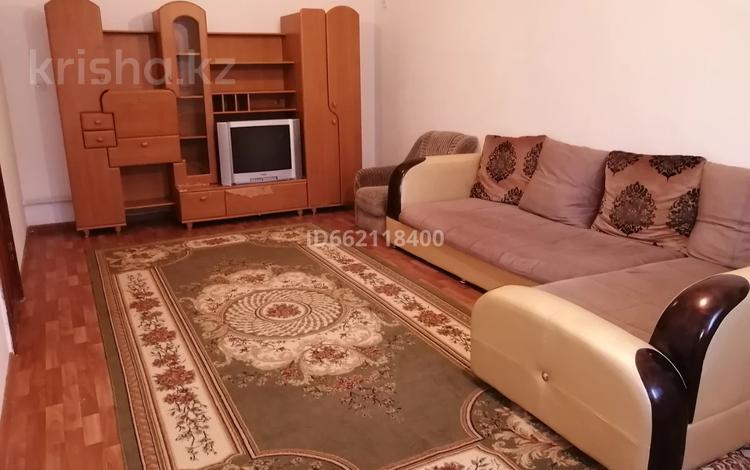 4-комнатный дом, 80 м², 10 сот., К. Аманжолова — О. Бокеева за 25 млн 〒 в