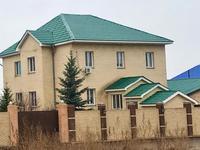 9-комнатный дом, 350 м², 11 сот., Муканова за 150 млн 〒 в Караганде, Казыбек би р-н