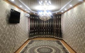 4-комнатный дом, 140 м², 4 сот., мкр Рахат 405/48 за 25 млн 〒 в Алматы, Алатауский р-н
