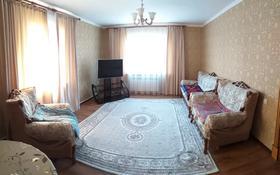4-комнатный дом, 135 м², 6 сот., 2 Костанайская 56/28 за 24 млн 〒 в Костанайской обл.