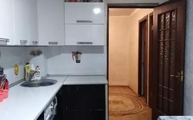 3-комнатная квартира, 65 м², 1/4 этаж, мкр Мамыр-1, Спортивная за 22.5 млн 〒 в Алматы, Ауэзовский р-н