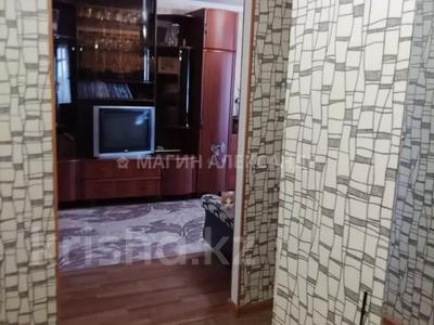 2-комнатная квартира, 48 м², 5/5 этаж, Ботаничская 14 за 8.8 млн 〒 в Караганде, Казыбек би р-н — фото 5