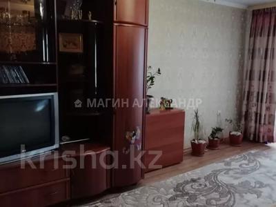 2-комнатная квартира, 48 м², 5/5 этаж, Ботаничская 14 за 8.8 млн 〒 в Караганде, Казыбек би р-н — фото 2