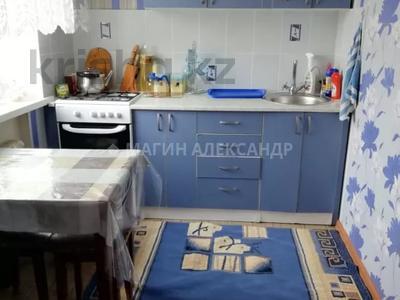 2-комнатная квартира, 48 м², 5/5 этаж, Ботаничская 14 за 8.8 млн 〒 в Караганде, Казыбек би р-н — фото 8