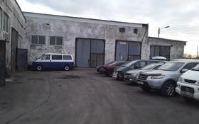Действующий бизнес за 200 млн 〒 в Караганде, Казыбек би р-н