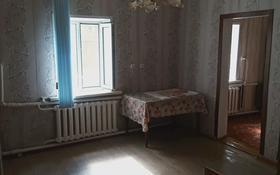 4-комнатный дом, 40 м², 40 сот., Новая 65 — Лумумбы за 2.5 млн 〒 в Темиртау