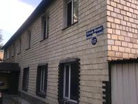 Здание, площадью 573 м²