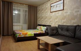 1-комнатная квартира, 42 м², 1 этаж посуточно, проспект Нурсултана Назарбаева за 7 000 〒 в Кокшетау