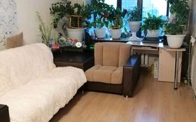 2-комнатная квартира, 48 м², 5/9 этаж, Ак.Сатпаева 11 — Торайгырова за 14 млн 〒 в Павлодаре