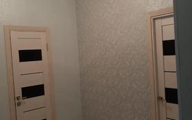 2-комнатная квартира, 78 м², 5/9 этаж помесячно, Сатпаева 30Б — ЖК Нурлытау за 80 000 〒 в Таразе