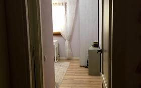 3-комнатная квартира, 116 м², 4/7 этаж, Кашгарская — - за 90 млн 〒 в Алматы, Алмалинский р-н