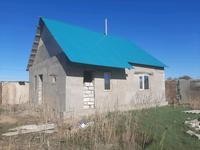 4-комнатный дом, 64 м², 10 сот., улица Шаукен за 4.8 млн 〒 в Павлодарском
