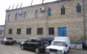 Здание, площадью 1020.5 м², Пичугина 4 за 62 млн 〒 в Караганде, Казыбек би р-н