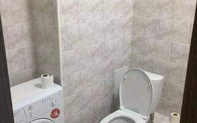 1 комната, 44 м², Туркестан 10 — Туркестан и Орынбор за 55 000 〒 в Нур-Султане (Астана), Есиль р-н