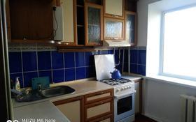 1-комнатная квартира, 31 м², 5/5 этаж, А. Жангельдина 20 за 9.5 млн 〒 в Нур-Султане (Астана), Сарыарка р-н
