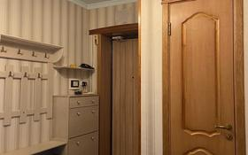4-комнатная квартира, 104 м², 2/2 этаж, Тыныбаева — Кунаева за 41.5 млн 〒 в Шымкенте, Аль-Фарабийский р-н