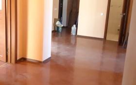 3-комнатная квартира, 130 м², 3/5 этаж, Переулок Тасшокы 1 за 48 млн 〒 в Нур-Султане (Астана), Алматы р-н