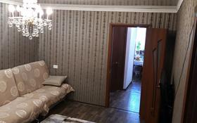 3-комнатная квартира, 58 м², 4/5 этаж, улица Энергетиктер 91 за 9 млн 〒 в Экибастузе