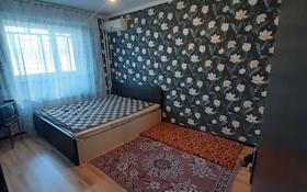 3 комнаты, 27 м², 12-й мкр 34 за 35 000 〒 в Актау, 12-й мкр