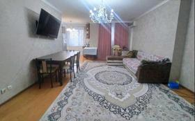 4-комнатная квартира, 97 м², 9/9 этаж, Сауран 12/1 за 28.9 млн 〒 в Нур-Султане (Астана), Есиль р-н