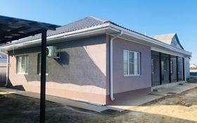 5-комнатный дом, 231 м², 5 сот., Жарбосынова за 30 млн 〒 в Атырау