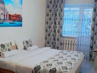 1-комнатная квартира, 35 м², 2 этаж посуточно, Шевченко 134 — Тауелсыздык за 8 500 〒 в Талдыкоргане