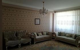 5-комнатная квартира, 200 м², 12/13 этаж, Шаляпина 21 за 100 млн 〒 в Алматы, Ауэзовский р-н
