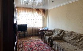 3-комнатная квартира, 73 м², 2/5 этаж, Пр.Мира 78/1 за 16.5 млн 〒 в Темиртау