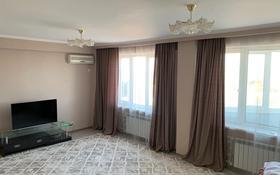 2-комнатная квартира, 88 м², 10/10 этаж помесячно, Надежда Крупская 24д за 180 000 〒 в Атырау