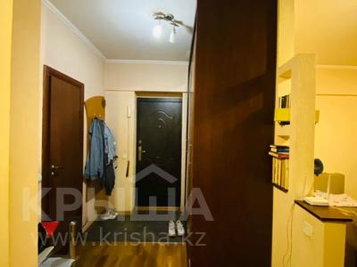 1-комнатная квартира, 36 м², 6/6 этаж, Валиханова за 20.5 млн 〒 в Алматы, Медеуский р-н