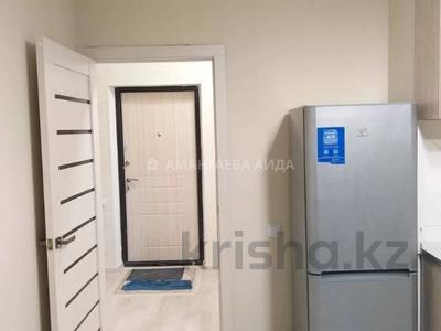 1-комнатная квартира, 46 м², 3/9 этаж, Улы Дала 27а за 21.3 млн 〒 в Нур-Султане (Астане), Есильский р-н