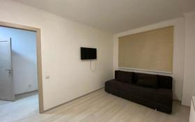 1-комнатная квартира, 39 м², 8 этаж, Туран — Ханов Керея и Жанибека за ~ 13.5 млн 〒 в Нур-Султане (Астана)