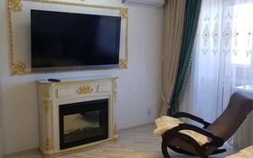 1-комнатная квартира, 44 м², 4/9 этаж, Аймаутова 84 б — Кабанбай батыра за 20 млн 〒 в Семее