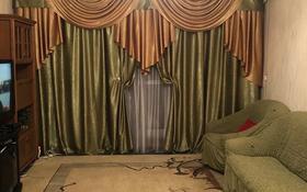 3-комнатная квартира, 74 м², 3 этаж, С.Сейфуллина 36 — Гагарина за 17 млн 〒 в Жезказгане
