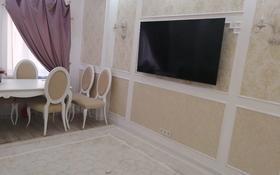 3-комнатная квартира, 108 м², 2/5 этаж, мкр Нурсая 10 за 43 млн 〒 в Атырау, мкр Нурсая