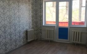 1-комнатная квартира, 33 м², 2/4 этаж, Гагарина 36 за 6.3 млн 〒 в Жезказгане