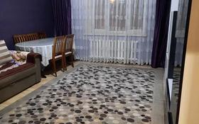 3-комнатная квартира, 81 м², 11/24 этаж, Е 251 ул 4А за 33 млн 〒 в Нур-Султане (Астане), Есильский р-н